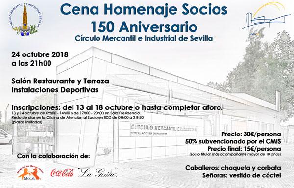 Cena homenaje dedicada a los socios como clausura del 150 Aniversario